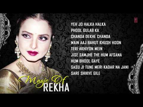 Magic of Rekha | Birthday Special Jukebox | Superhit Bollywood...