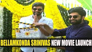 Bellamkonda Srinivas New Movie Opening | Bellamkonda Srinivas