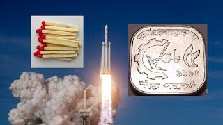 Download একটি মাত্র ম্যাচের কাঠি দিয়ে শক্তিশালি রকেট তৈরি - Mini Matchbox Rocket - Bangla Science Experiment 3Gp Mp4