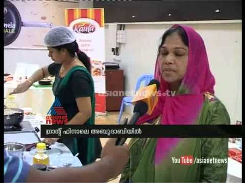 Asianet Radio cooking Competition at Abu Dhabi :Gulf News 24th Nov 2014