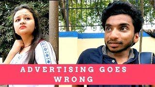 When Advertising Goes Wrong Chote Miyan