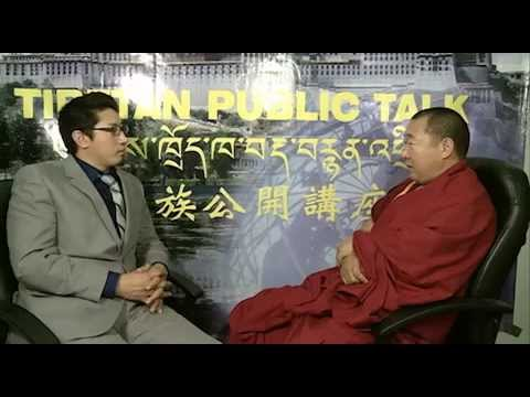 Tibetan Public Talk - Nov. 8, 2012, Interview with Geshe Tenzin Gyatso, part 1