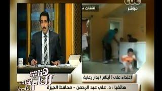 #هنا_العاصمة   محافظ الجيزة: حل مجلس إدارة دار مكة للأيتام وإحالته للنيابة