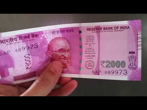 2000 rupees note chip GPS tracking