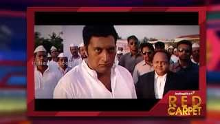 Singam 2 - Singam 2 Movie Preview | Red Carpet | Surya, Hansika, Santhanam,Hari | Tamil Movie | Trailer