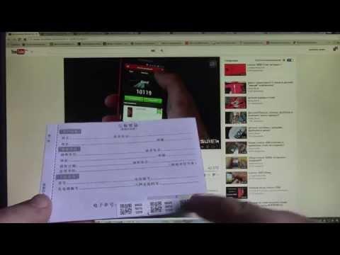 Видео как проверить подлинность телефона Lenovo
