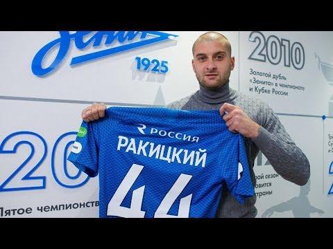 Ракицкий поехал в РФ - предал Украину!? Выгнать из сборной или спорт вне политики?