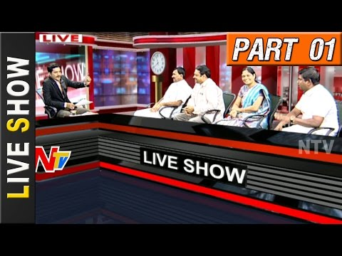 Discussion On Sensational Comments Made By Digvijaya Singh On Defected Leaders | Live Show Part 01
