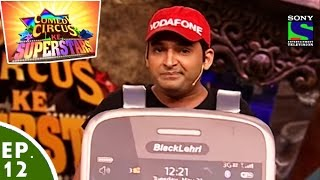 Comedy Circus Ke Superstars - Episode 12 - Kapil Sharma As Mobile Phone In Object Special
