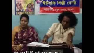 জীবন ভরা এত গান গাইলাম কার লাগিয়া গ :: কথা, সুর, শিল্পী - বাউল হেলাল খান