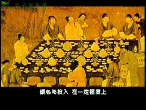 Chinese Tea Culture 1--- General Summery