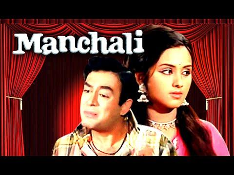 Bollywood Full Movies In Hindi # MANACHALI # Bollywood Movies (2016) Full Movie New