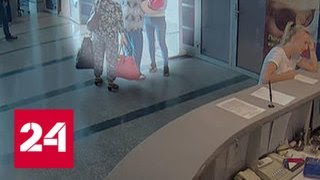 Молодая мать из Омска пыталась подарить своего ребенка незнакомке - Россия 24