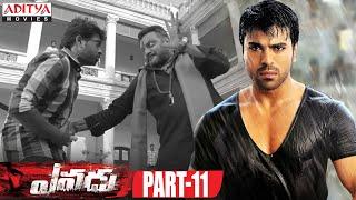Yevadu - Yevadu Telugu Full Movie Part 11/14 - Ram Charan, Allu Arjun, Kajal Aggarwal,Shruti Haasan