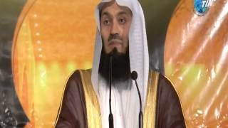 Who Is A Good Muslim   Mufti Ismail Menk