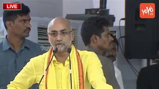 AP MP Galla Jayadev Speech @Chandrababu Naidu Dharma Porata Deeksha at Vijayawada