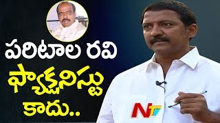 TDP MLA Vallabhaneni Vamsi Superb Words About Paritala Ravi || Face 2 Face