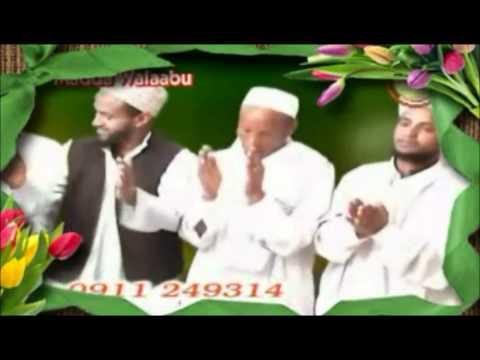 Menzuma Afaan Oromo By Sh. Mohamed Nor 1ffaa