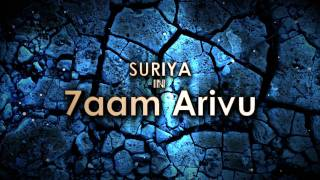 7aam Arivu - 7aam Arivu - Official Movie Intro