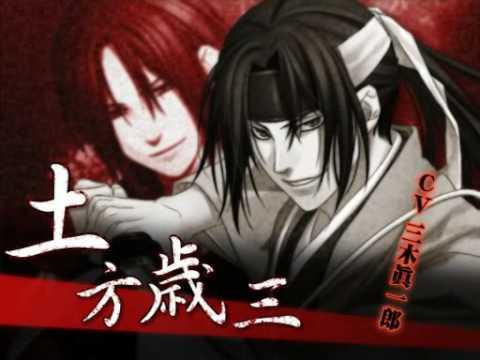 صور و رمزيات انمي Hakuouki Shinsengumi Kitan 0