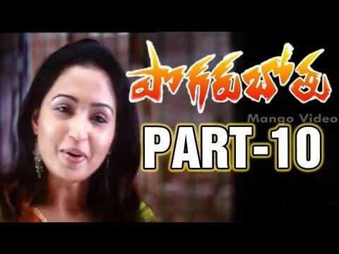 Pogarubothu Full Movie - Part 10 12 -  Ramesh, Namitha, Gajala video