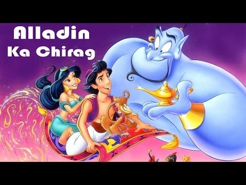aladdin Ka Chirag | Hindi Animated Story | Kids Station | Kids* Fun* Masti* video