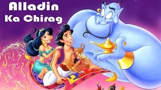 """Aladdin Ka Chirag"" 