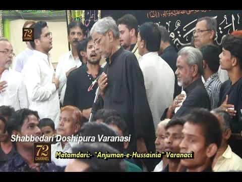 """Shabbedari """"Sakina Bint-ul-Hussain S.a"""" Doshipura Matamdari """"Anjuman-e-Hussainiya"""" Varanasi"""