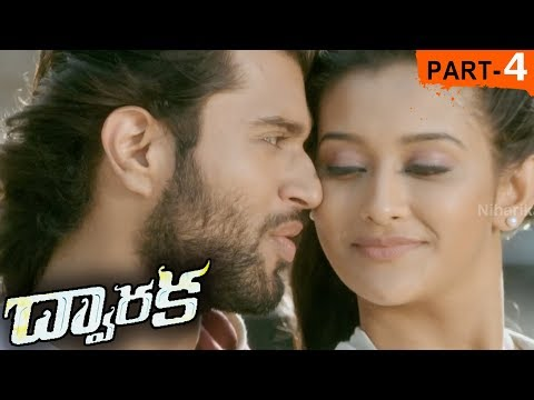 Dwaraka Full Movie Part 4 - 2018 Telugu Full Movies - Vijay Devarakonda, Pooja Jhaveri