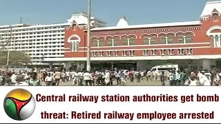 Central railway station authorities get bomb threat: Retired railway employee arrested