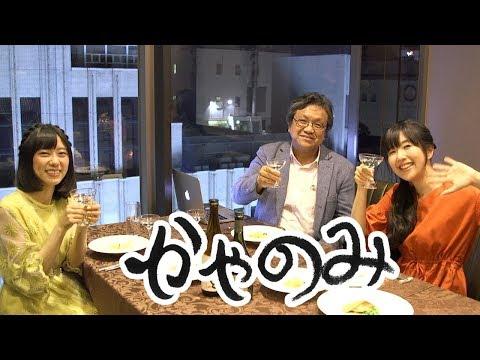かやのみ#44「あまんちゅ!×かやのみ!」 (08月12日 22:30 / 15 users)