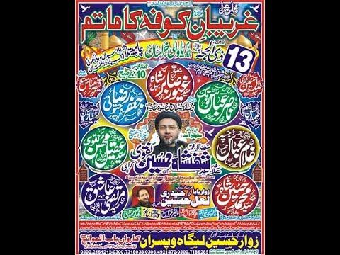 Live Majlis e Aza 13 Zilhaj Imam Bargah Ya Wali e Khuresan Cha Metila Wala Nawab Pur Road Multan