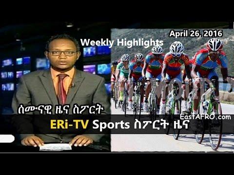 Eritrea ERi-TV Weekly Sports News (April 26, 2016)