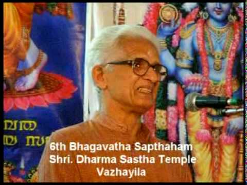 Inagural address of Shri. Vishnunarayanan Namboodiri 2