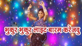 Popular Bhojpuri Song 2017  Mannu Lal Yadav