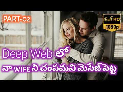 Danger Deep Web part 02 based on true stories in telugu by anusha channel