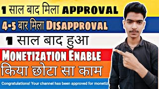 My Monetization Enabled |How to enable monetization |AdSense| Monetization kese enable kare 4 din me