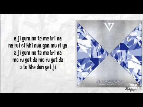 SEVENTEEN - Adore U Lyrics (easy Lyrics)