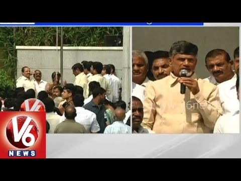 AP CM Chandrababu Naidu celebrating Telangana Liberation Day