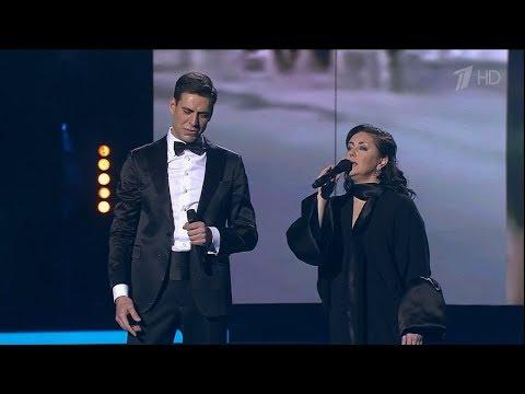 Тамара Гвердцители и Дмитрий Дюжев- Как молоды мы были.