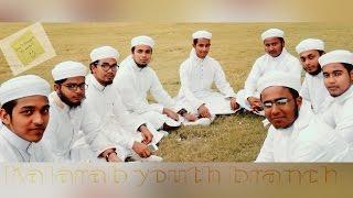 New Islamic (Beautiful Song)Salli Ala Muhammad Promo I Coming Soon I _Kalarab Shilpigosthi 2016