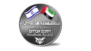 Video: Antichrist invites Arabs-Israel into Peace Treaty. Abraham Accords of today? - Anthony Buzzard
