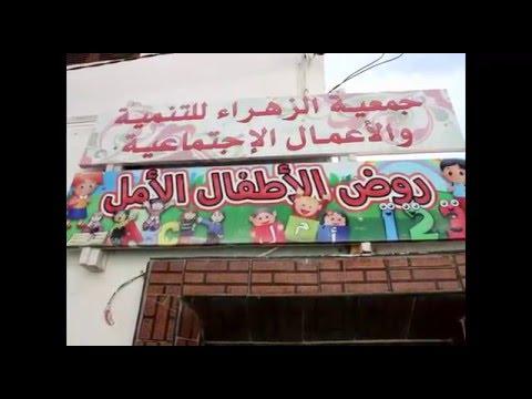 حي كرة السبع بتطوان في حلة جميلة