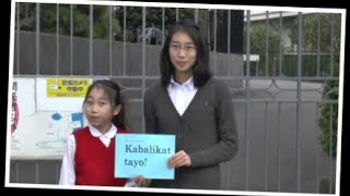 Messages to the Philippines from Japan by Intlschool Network