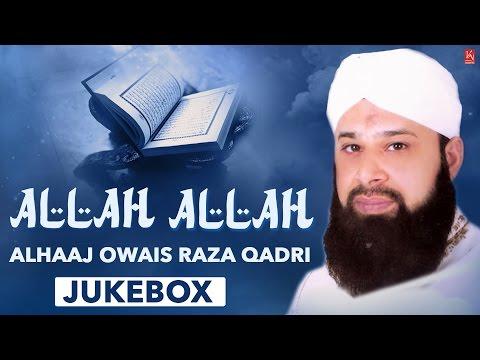 Ramzan | Naats 2017 | Owais Raza Qadri Naats | Allah Allah New Naat Sharif | Best Nasheed
