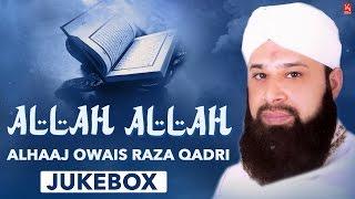 download lagu Ramzan  Naats 2017  Owais Raza Qadri Naats gratis