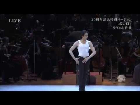 「ボレロ」 ラヴェル作曲 宮尾俊太郎(バレエ)