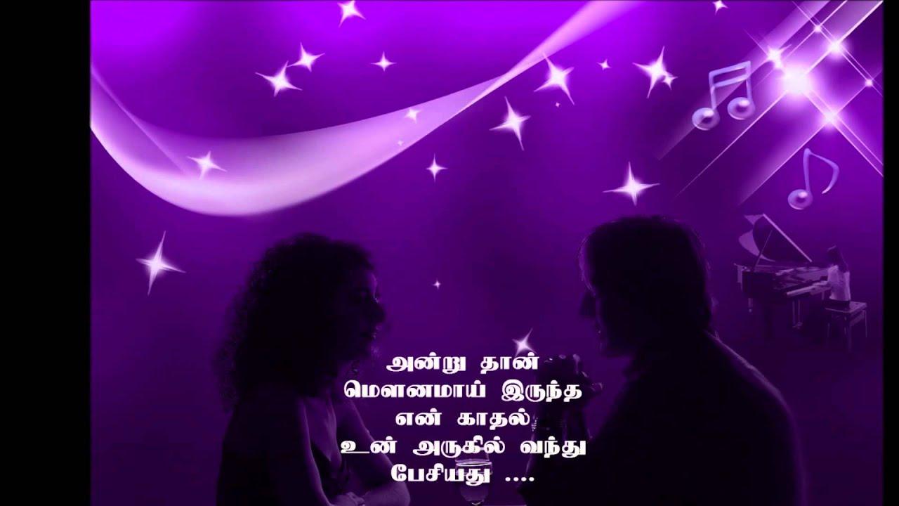 Love Failure Heart Touching Messages Malayalam Love failure heart ...