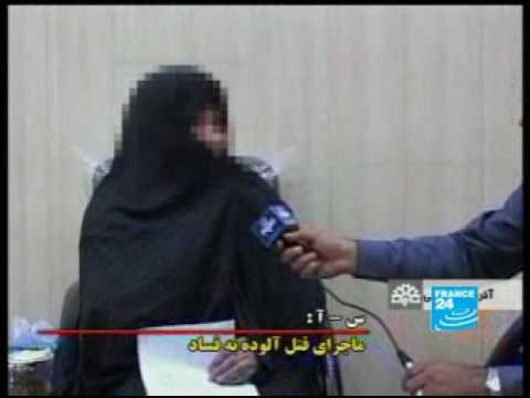 Iranian woman (Sakineh Mohammadi Ashtiani) sentenced to death forced to confess - 12 August 2010