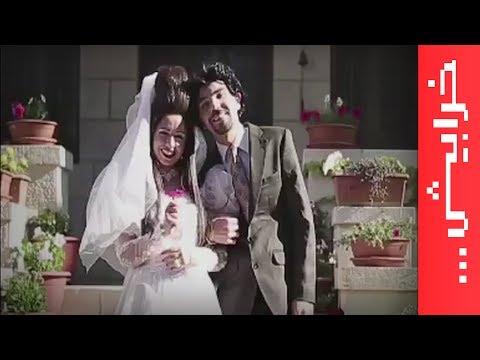 أغنية سكة العاشقين مع رجائي قواس وتيما الشوملي